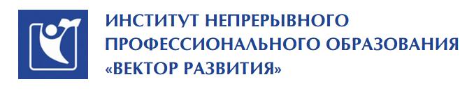 https://bspu.ru/unit/26