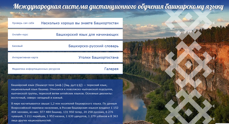 https://region.bspu.ru